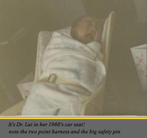 1960 car seat